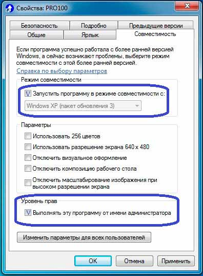 download Здоровый